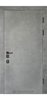 Вхідні двері  Новий світ  Бетон